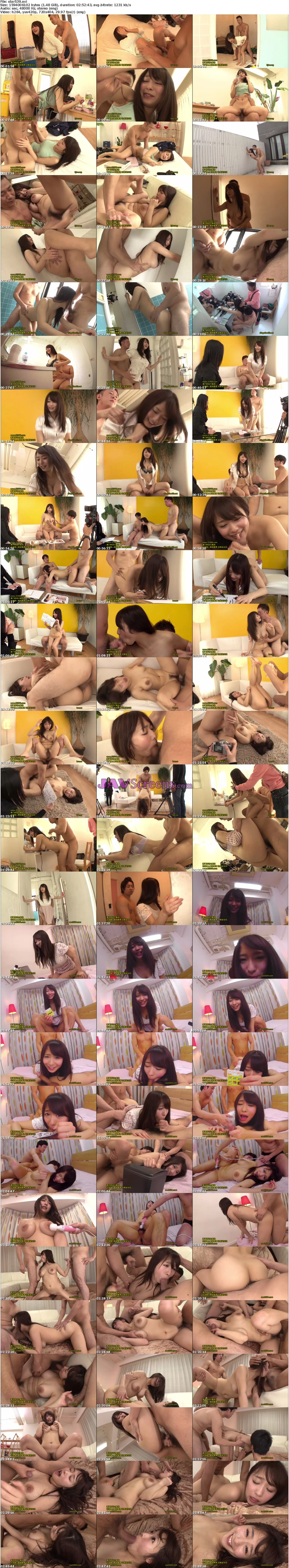STAR-539.jpg - JAV Screenshot