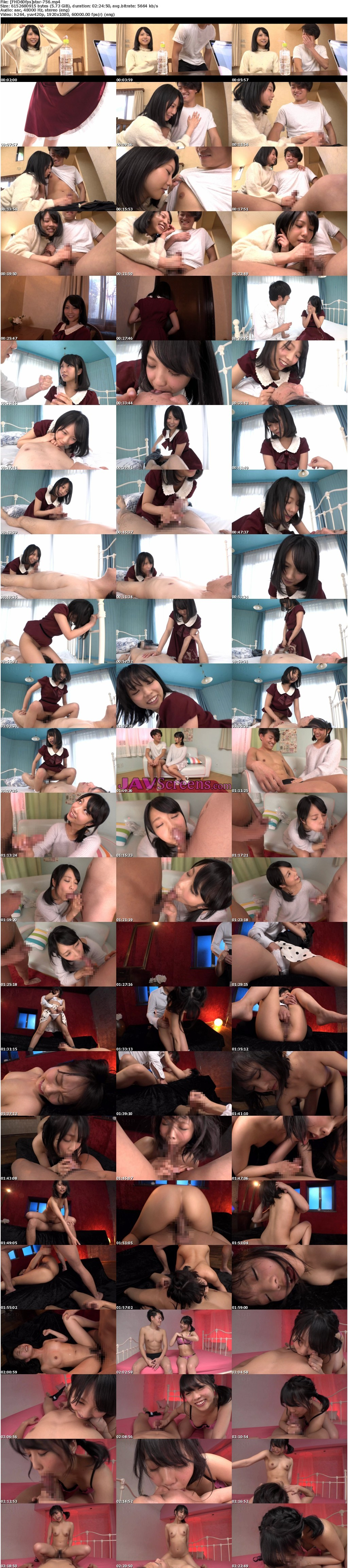 STAR-756.jpg - JAV Screenshot