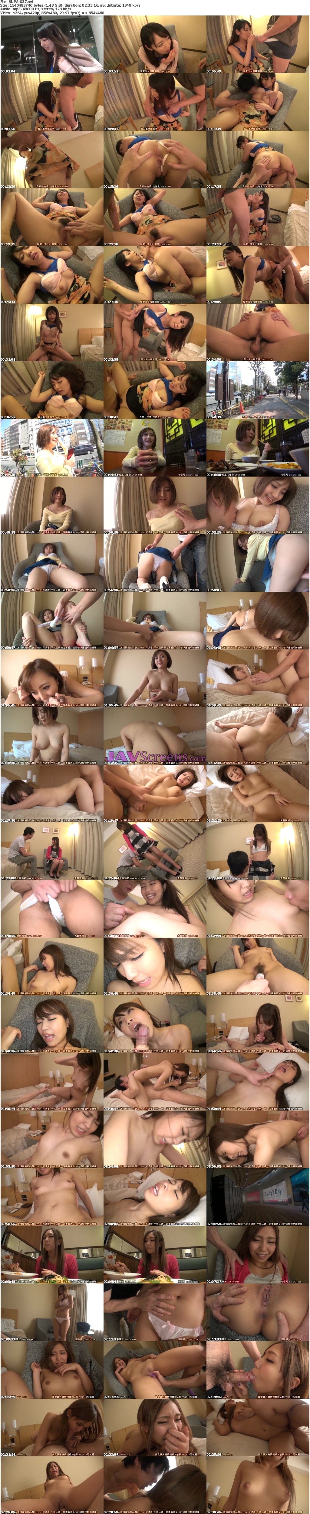 SUPA-037.jpg - JAV Screenshot