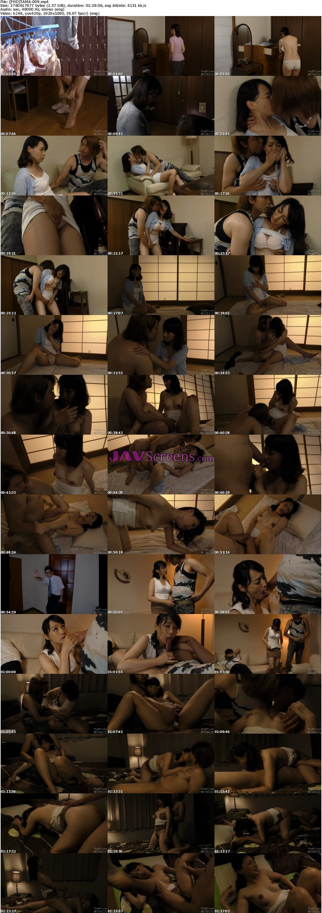 TAMA-009.jpg - JAV Screenshot