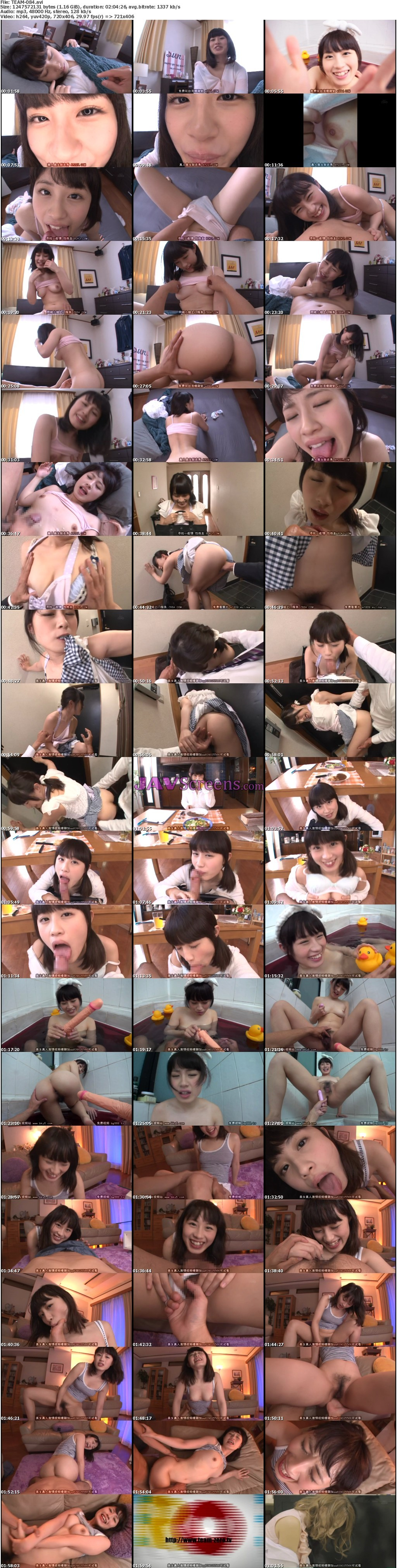 TEAM-084.jpg - JAV Screenshot