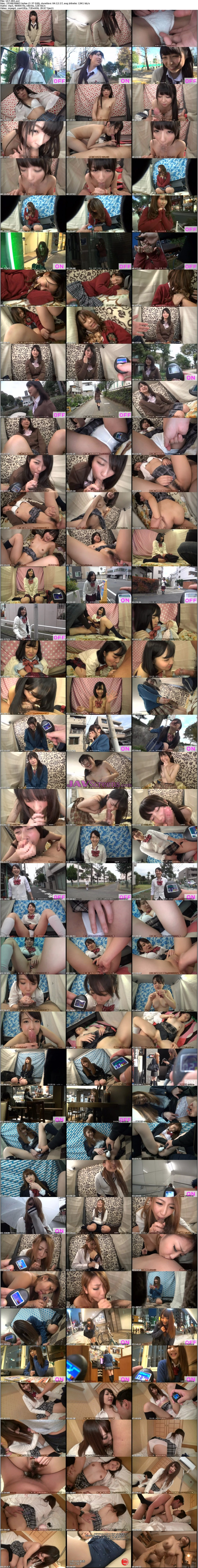 ULT-091.jpg - JAV Screenshot
