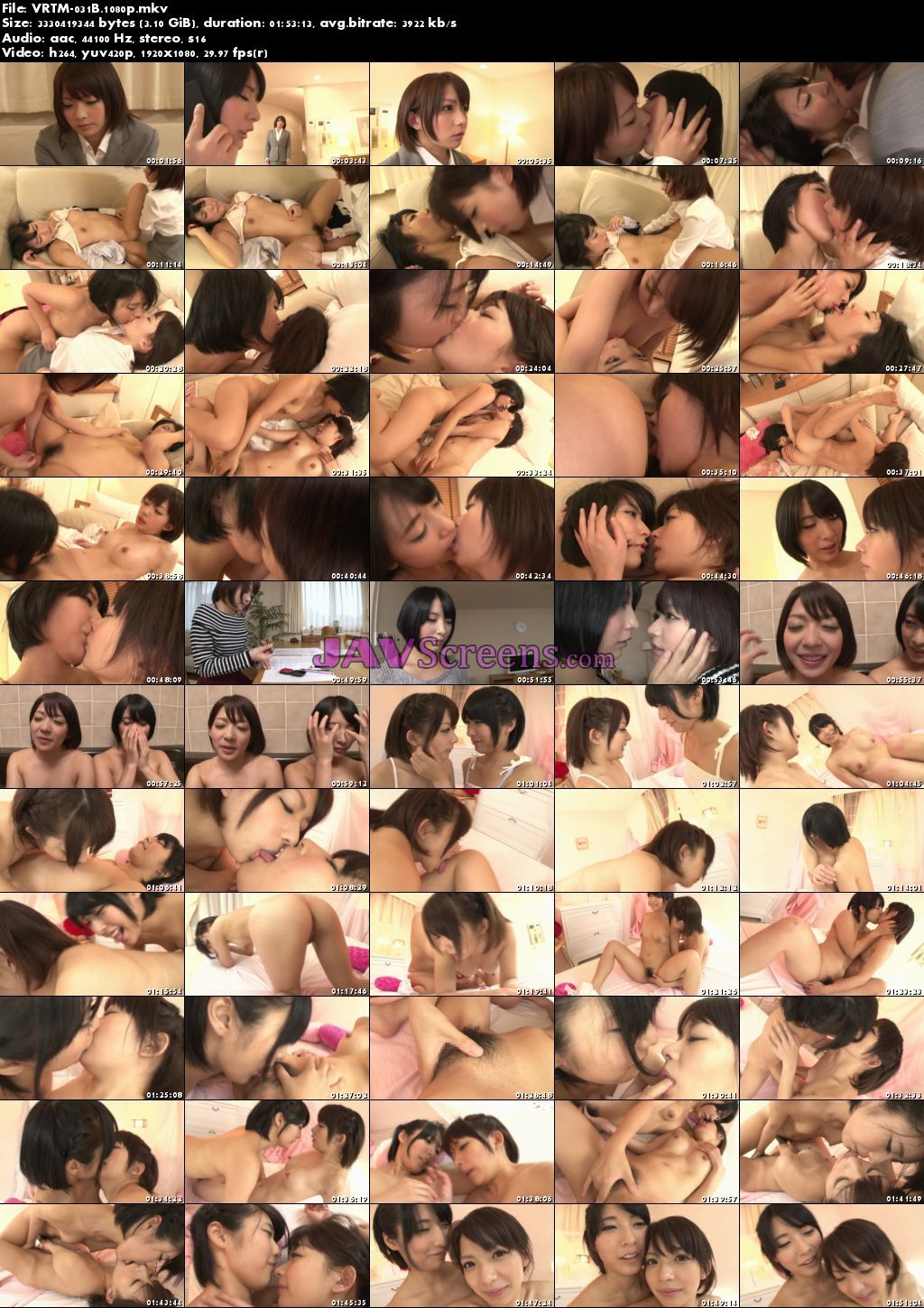 VRTM-031B.jpg - JAV Screenshot