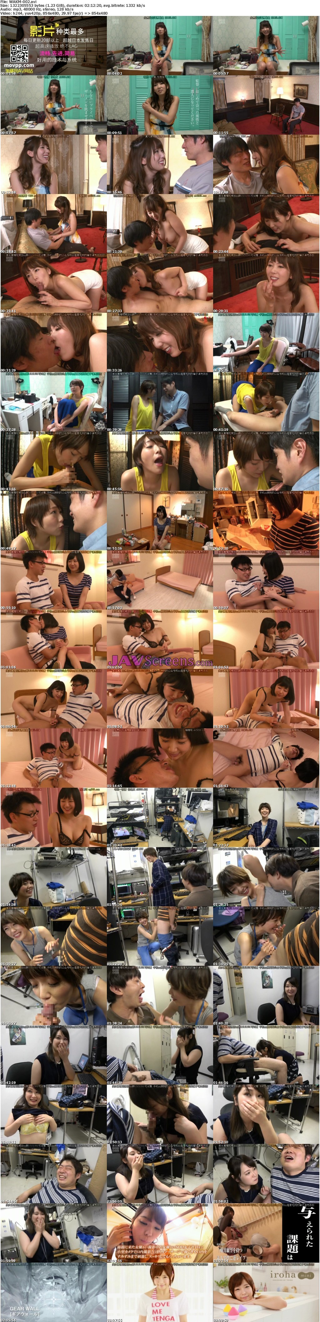 WAKM-002.jpg - JAV Screenshot