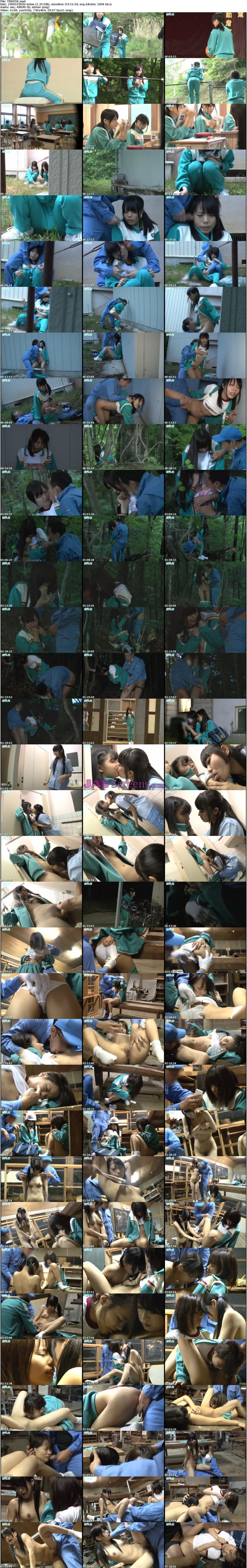 YRH-056.jpg - JAV Screenshot