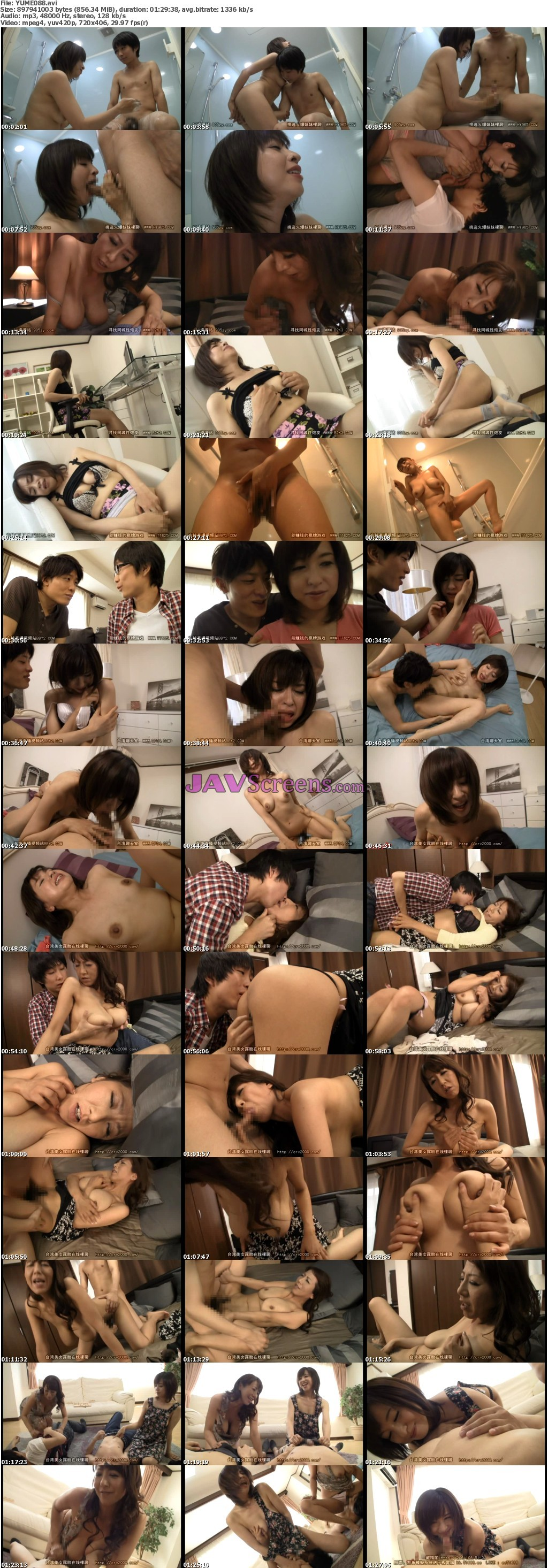 YUME-088.jpg - JAV Screenshot